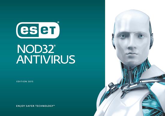 Antivirus NOD 32, recommandé par Informatique 70